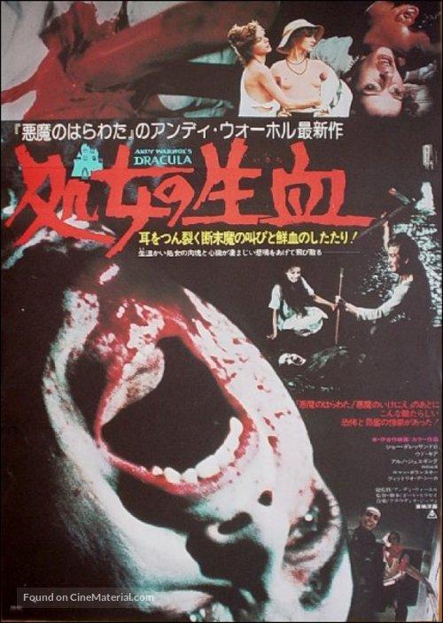 Amazoncom Andy Warhols Young Dracula Udo Kier Joe - 500×703