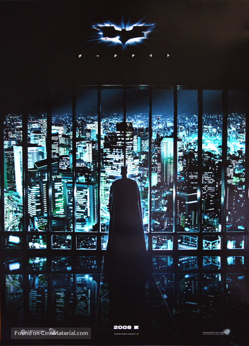 The Dark Knight - Japanese Movie Poster
