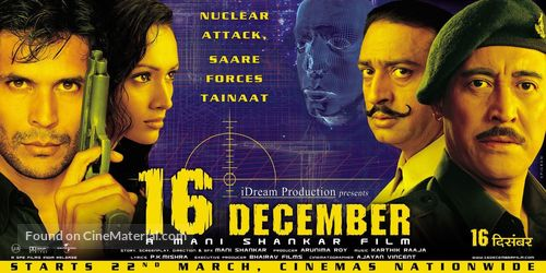 16 December - Indian Movie Poster