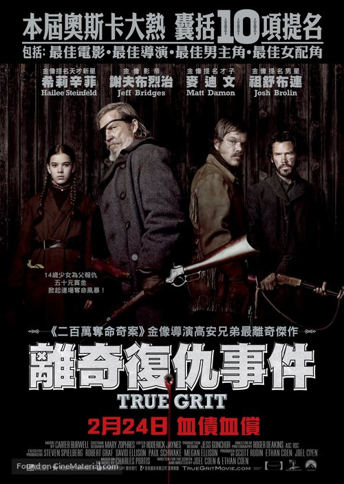 True Grit - Hong Kong Movie Poster