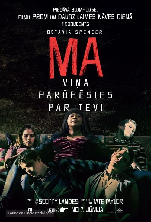 Ma - Latvian Movie Poster