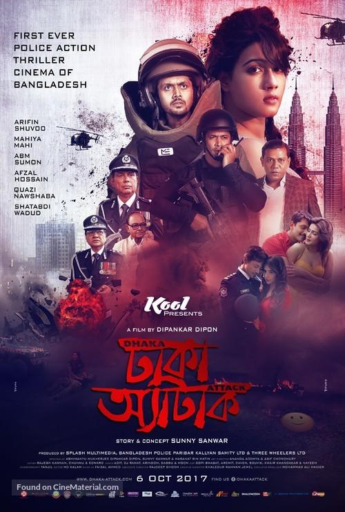 Dhaka Attack (2017) Bengali - E-Life