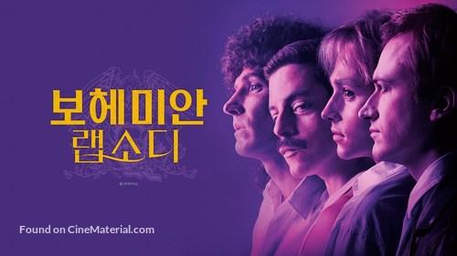 Bohemian Rhapsody - South Korean Movie Poster