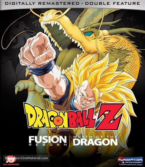 """Dragon Ball: Doragon bôru"" - Movie Cover"