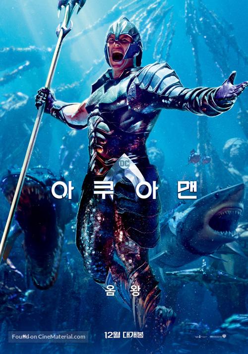 Aquaman - South Korean Movie Poster
