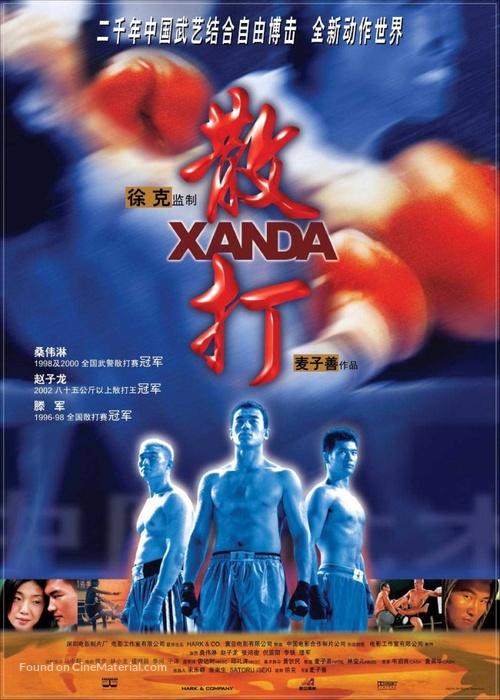 Xanda - Movie Poster