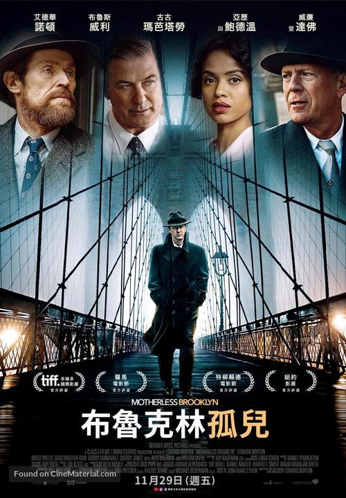 Motherless Brooklyn - Taiwanese Movie Poster