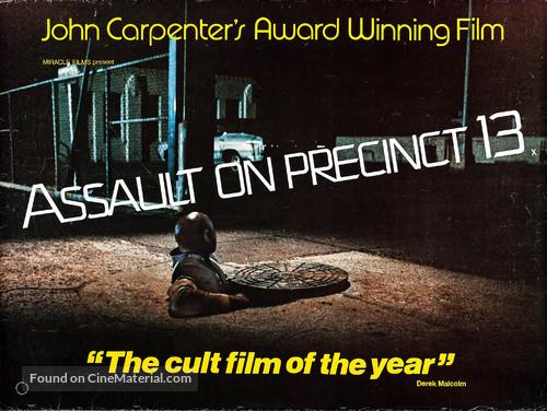 Assault on Precinct 13 - British Movie Poster