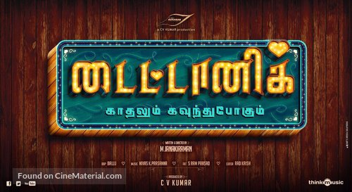 Titanic: Kadhalum Kavunthu Pogum - IMDb - Indian Movie Poster