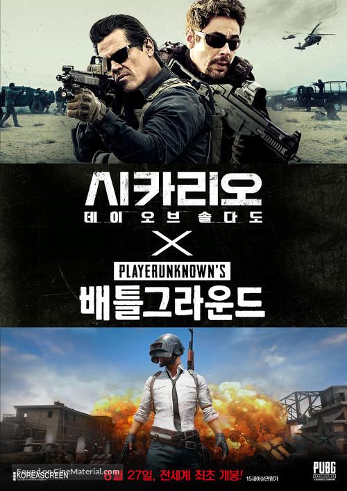 Sicario: Day of the Soldado - South Korean Movie Poster