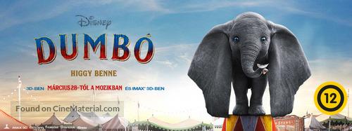 Dumbo - Hungarian Movie Cover
