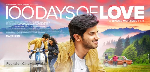 100 Days of Love - Indian Movie Poster