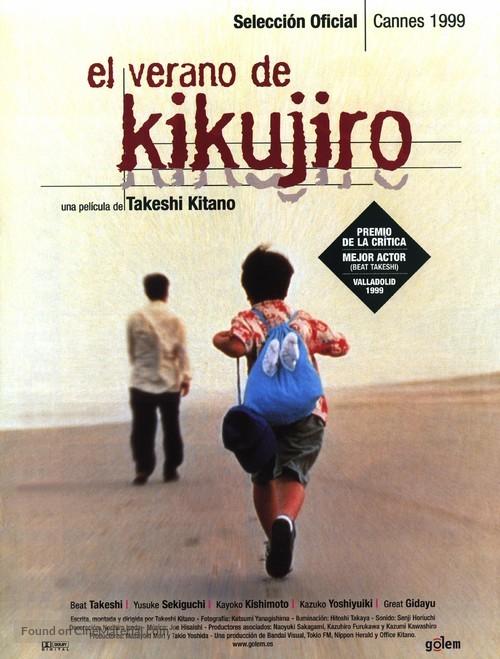 Kikujirô no natsu - Spanish Movie Poster