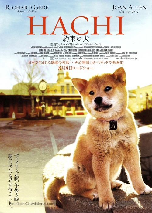 Hachiko: A Dog's Story - Japanese Movie Poster