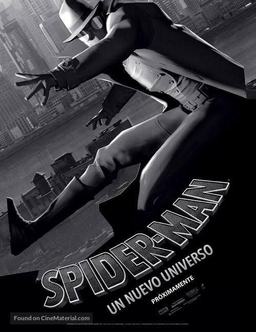 Spider-Man: Into the Spider-Verse - Argentinian Movie Poster