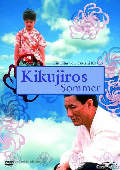 Kikujirô no natsu - German Movie Cover