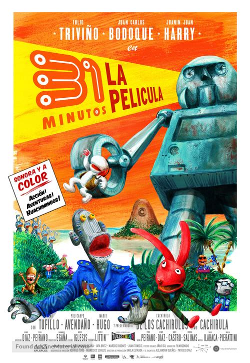 31 minutos, la película - Chilean Movie Poster