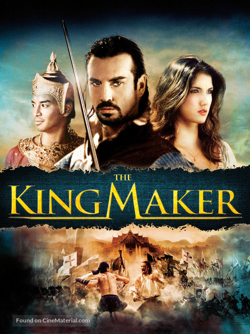 The King Maker movie poster