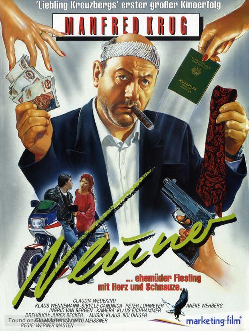 Neuner - German Movie Poster