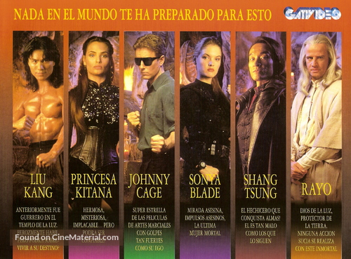 Mortal Kombat - Argentinian Movie Cover