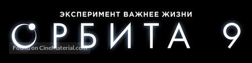 Órbita 9 - Russian Logo