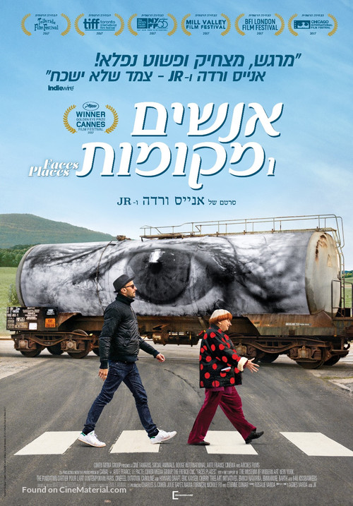 Visages, villages - Israeli Movie Poster