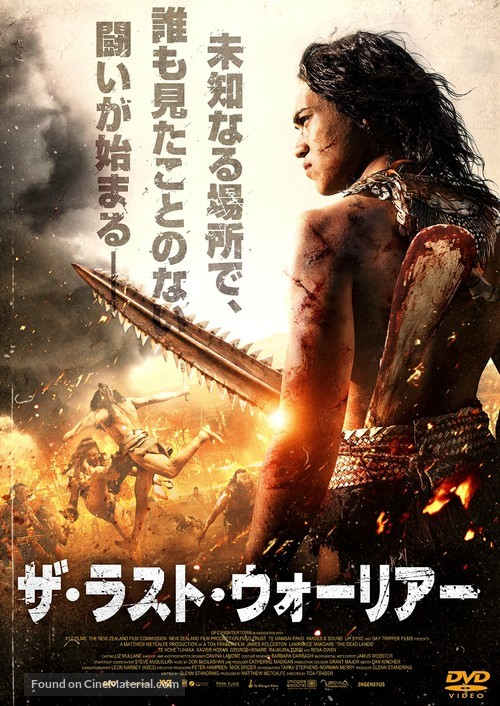 The Dead Lands - Japanese DVD movie cover