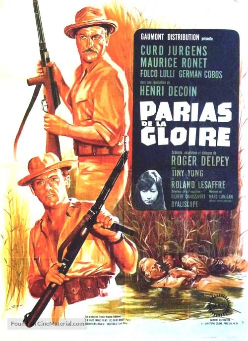 Les parias de la gloire - French Movie Poster
