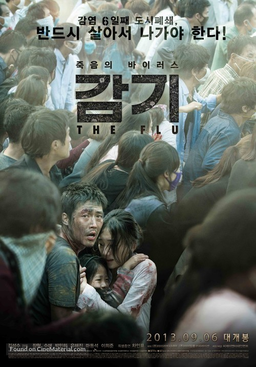 The Flu - South Korean Movie Poster