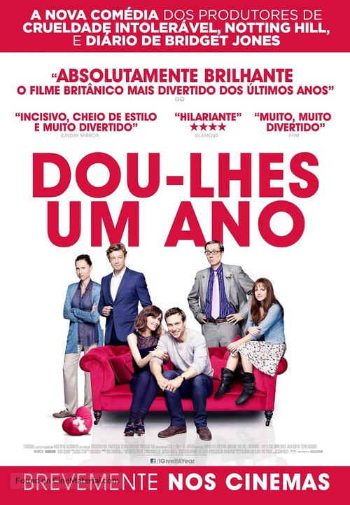 I Give It a Year - Portuguese Movie Poster