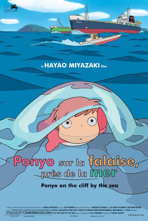 Gake no ue no Ponyo - Swiss Movie Poster