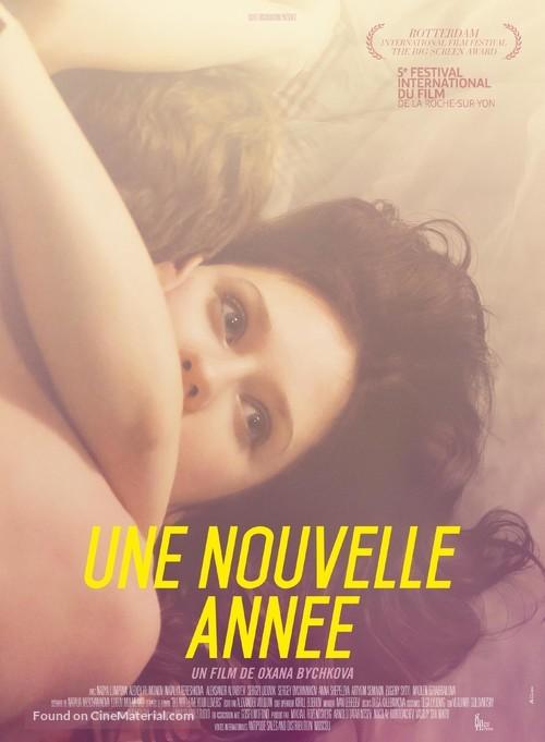 Eshche odin god - French Movie Poster