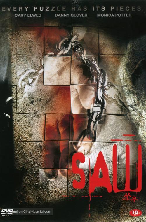 Saw - South Korean DVD movie cover