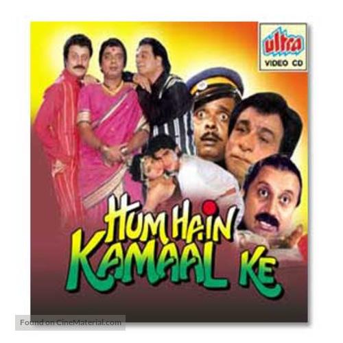 Hum Hain Kamal Ke Telugu Movie Hd Free Download