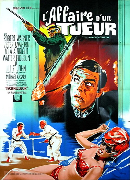 How I Spent My Summer Vacation - French Movie Poster
