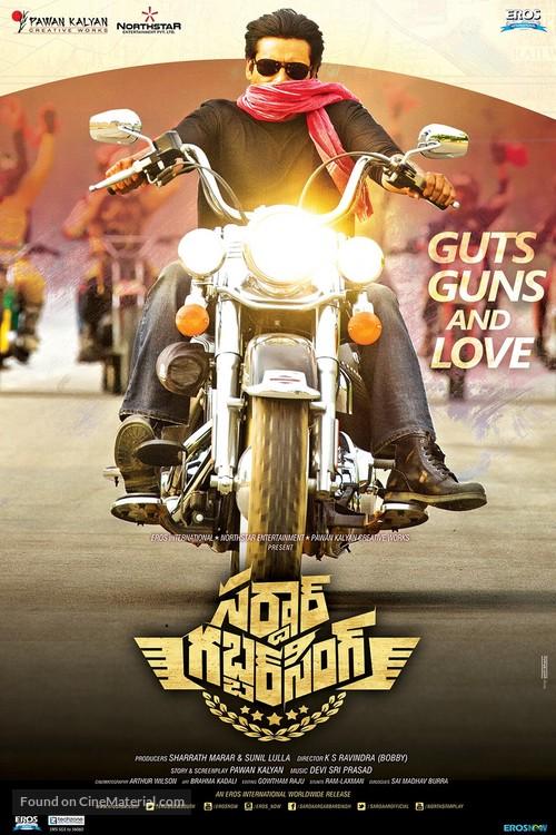 Sardaar Gabbar Singh - Indian Movie Poster