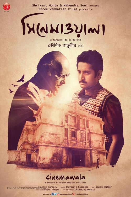 Cinemawala - Indian Movie Poster
