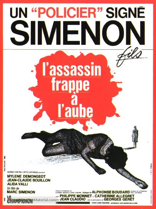 Le champignon - French Movie Poster
