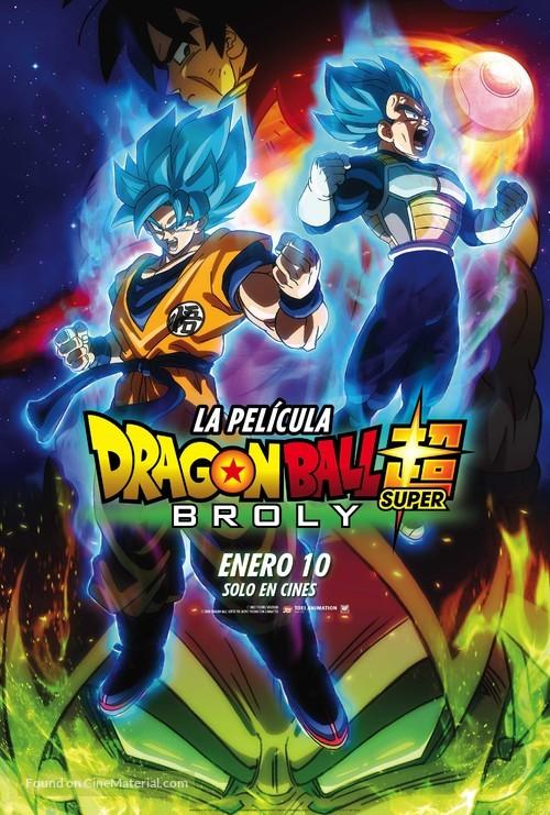 Doragon bôru chô: Burorî - Spanish Movie Poster