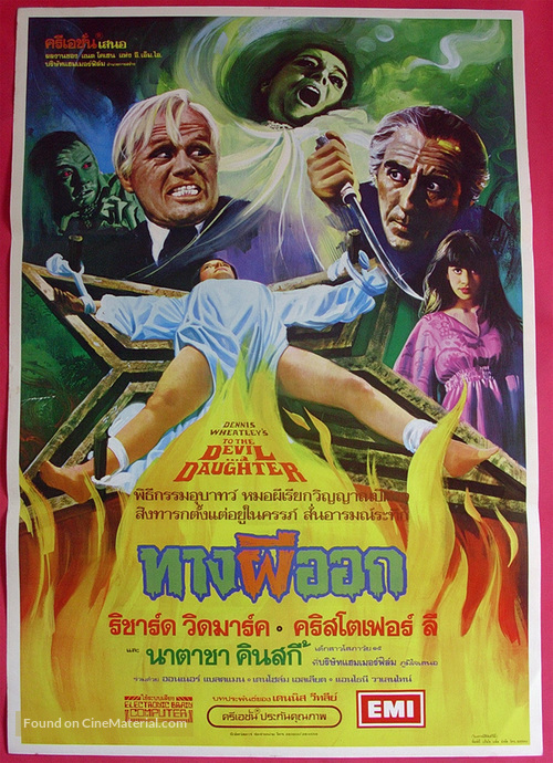 To the Devil a Daughter - Thai Movie Poster