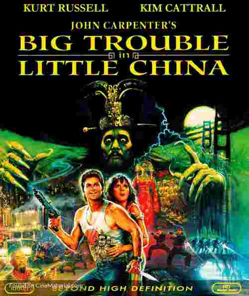 Big Trouble In Little China - Movie Cover