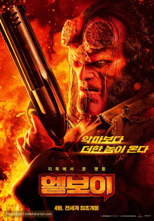 Hellboy - South Korean Movie Poster