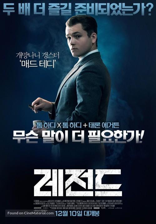 Legend - South Korean Movie Poster