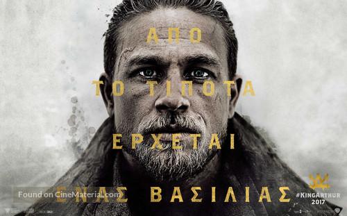 King Arthur: Legend of the Sword - Greek Movie Poster