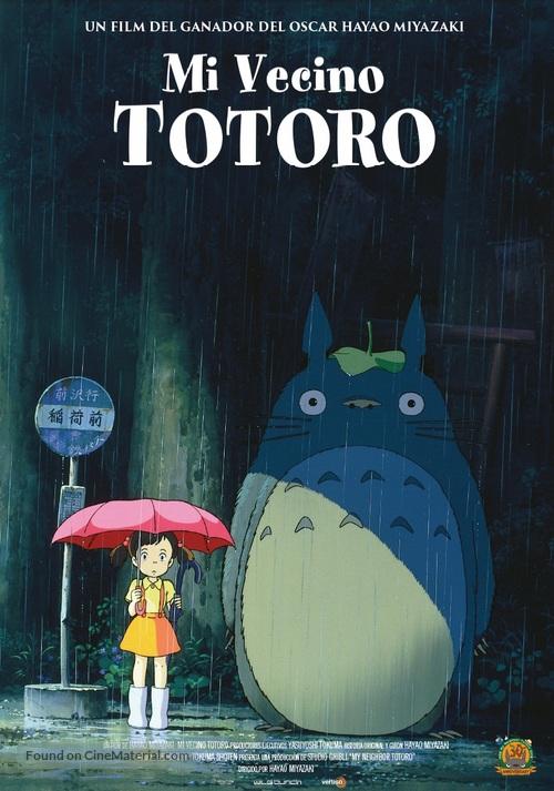 Tonari no Totoro - Spanish Re-release poster