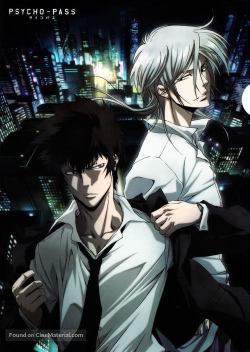 Psycho Pass Japanese Movie Poster