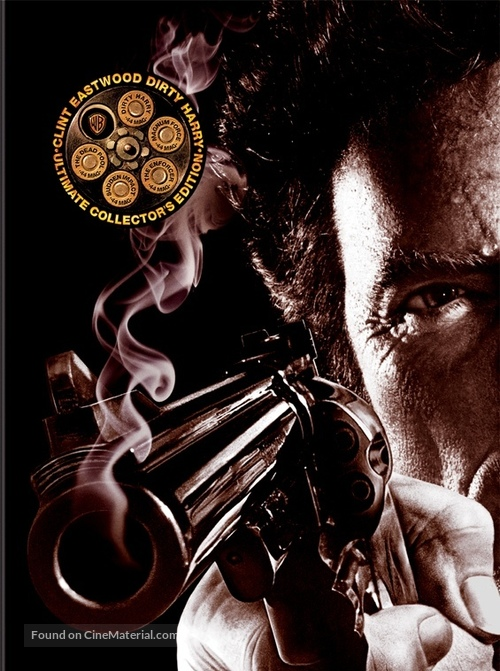 Dirty Harry - DVD movie cover
