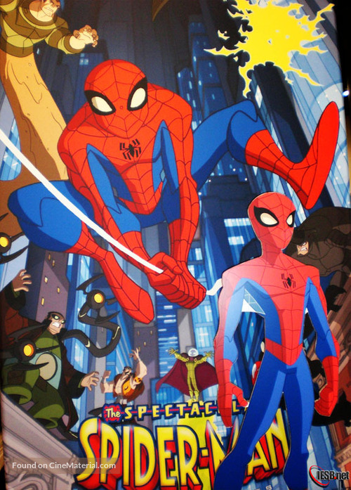 """The Spectacular Spider-Man"" - Movie Poster"