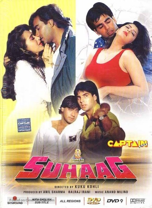 Suhaag - Indian Movie Cover