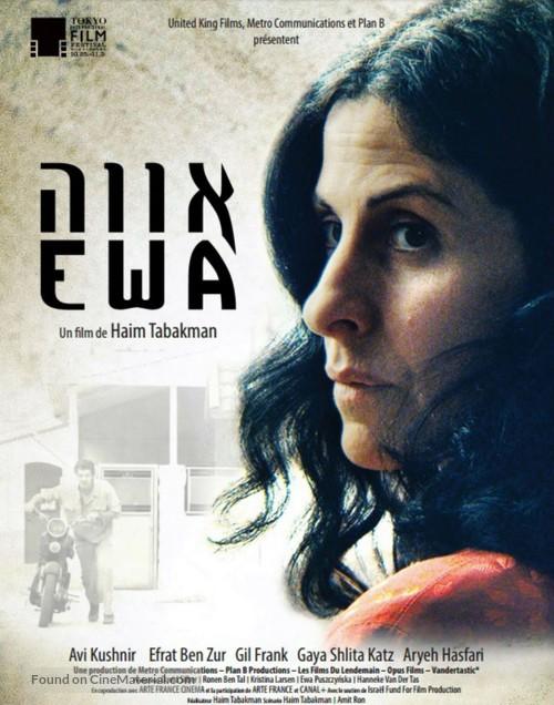 Ewa - French Movie Poster